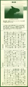 20131220_キネマ旬報1月上旬号
