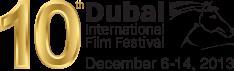 diff-logo-2013-en